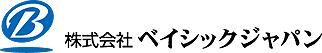株式会社ベイシックジャパン